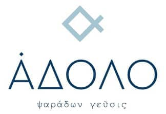 Voulgarakis Group | Adolo Restaurant