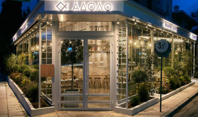 Voulgarakis Group – Adolo Restaurant (17)