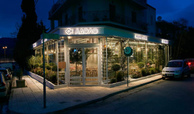 Voulgarakis Group – Adolo Restaurant (19)